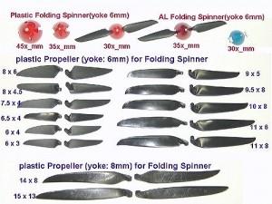 Radical RC Folding Prop Blade set 11x8, 6mm Yoke - Product Image