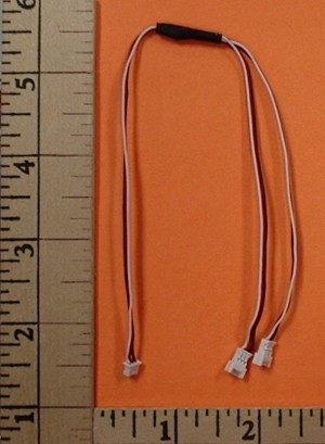 Futaba Micro Compatible Y harness - Product Image