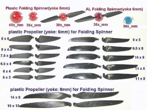 Radical RC Folding Prop Blade set 11x6, 8mm Yoke - Product Image