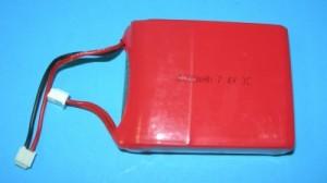 Lipo 4000mAh DX8 / DX7S Transmitter Pack 7.4V - Product Image