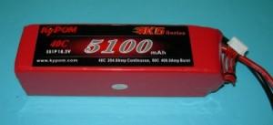 RRC K6 Series 5100 18.5V 5S 65C - Product Image