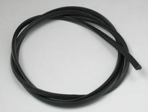 Fourmost U-Trim Small 1/8 Inch - Product Image