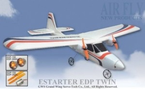 GWS E-Starter Twin Prop Version  - Product Image