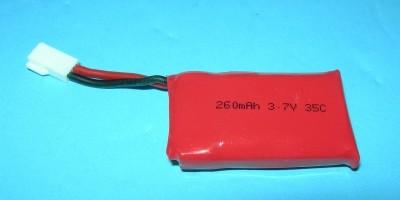 RRC 35C 260mah Premium CP, WL, Hubsan Battery - Product Image