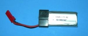RRC Premium BEC 300mah 1S Lipo - Product Image