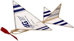 Sig AMA Cub Kit - Product Image