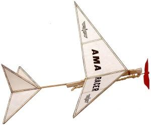 Sig AMA RACER Kit - Product Image